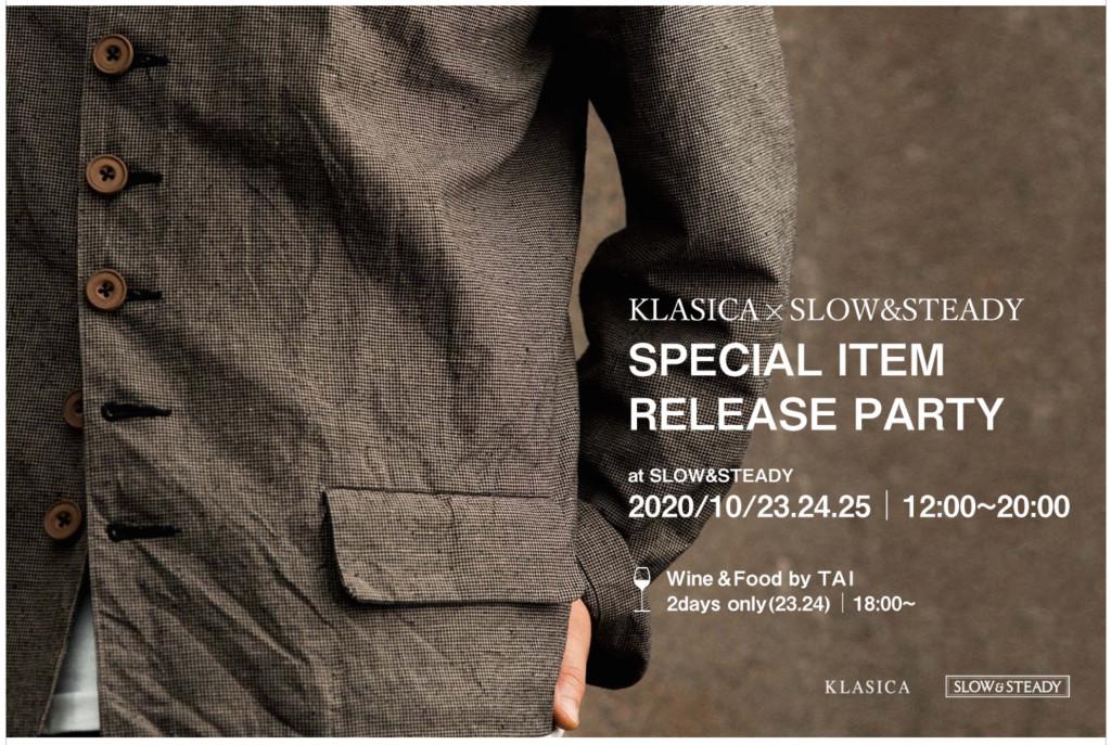 news : KLASICA in SLOW & STEADY  // Tokushima